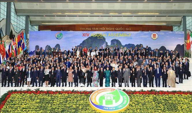 最高审计机关亚洲组织第14届大会正式开幕 - ảnh 1