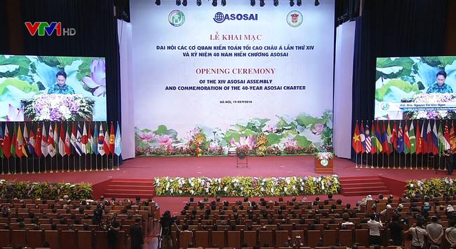 越南审计部门提出方案 为亚审组织提高环境审计质量做出贡献 - ảnh 1