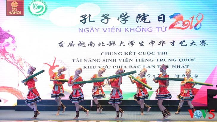 首届越南北部大学生中华才艺大赛在河内举行 - ảnh 1