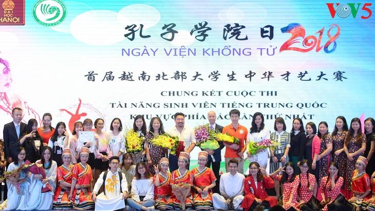 首届越南北部大学生中华才艺大赛在河内举行 - ảnh 2