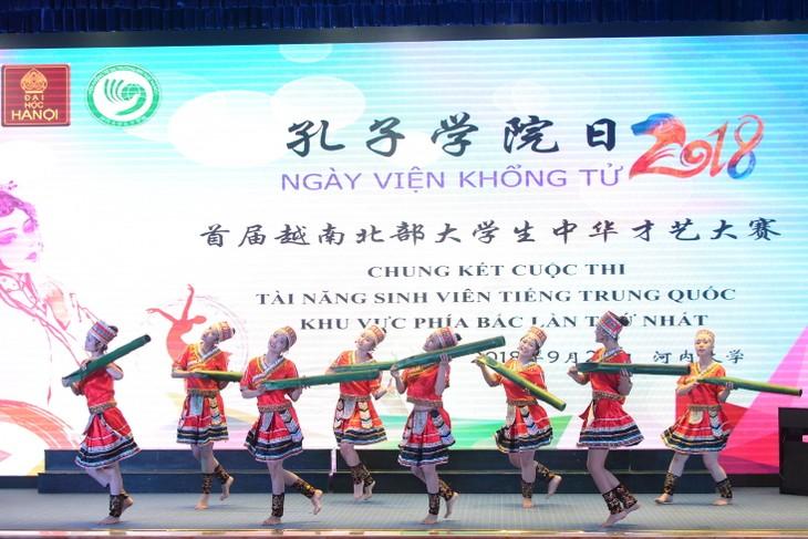 越南北部大学生中华才艺大赛:汉学人才大显身手 - ảnh 15