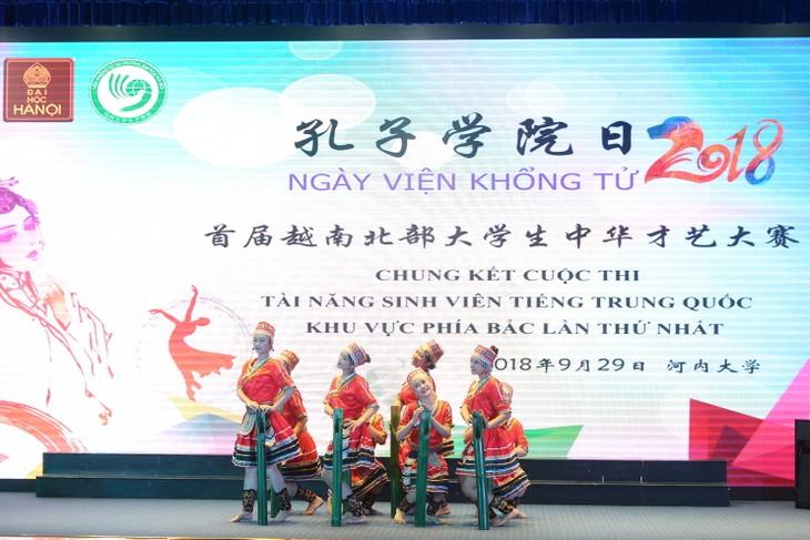越南北部大学生中华才艺大赛:汉学人才大显身手 - ảnh 16