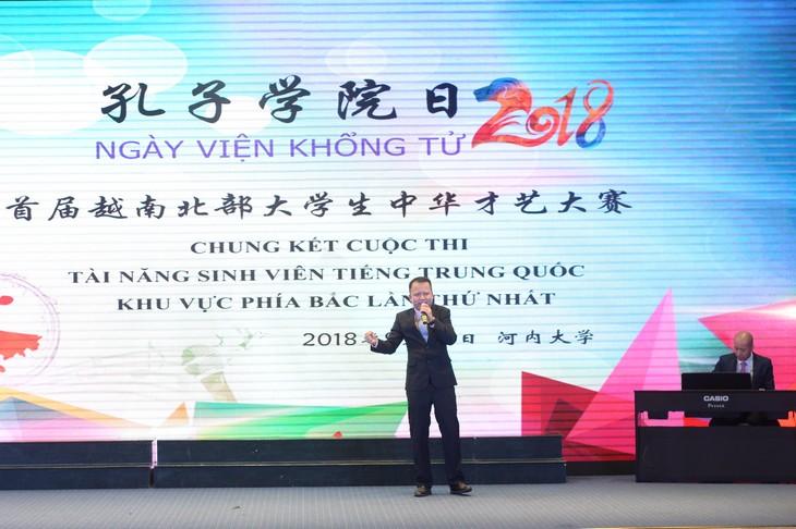 越南北部大学生中华才艺大赛:汉学人才大显身手 - ảnh 18