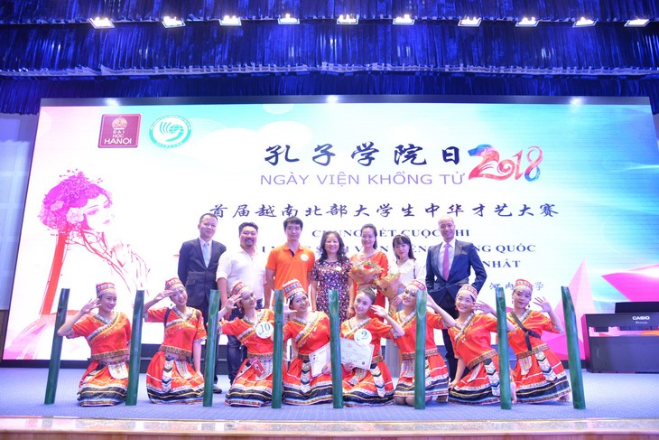 越南北部大学生中华才艺大赛:汉学人才大显身手 - ảnh 20