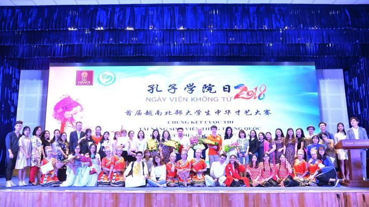 越南北部大学生中华才艺大赛:汉学人才大显身手 - ảnh 21