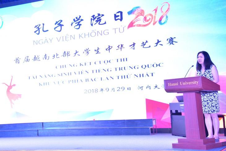 越南北部大学生中华才艺大赛:汉学人才大显身手 - ảnh 2
