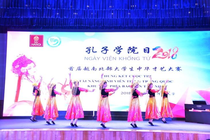 越南北部大学生中华才艺大赛:汉学人才大显身手 - ảnh 4