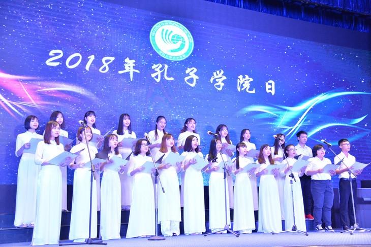 越南北部大学生中华才艺大赛:汉学人才大显身手 - ảnh 5