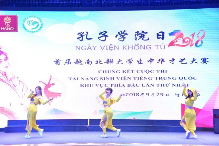 越南北部大学生中华才艺大赛:汉学人才大显身手 - ảnh 6