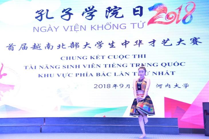 越南北部大学生中华才艺大赛:汉学人才大显身手 - ảnh 7