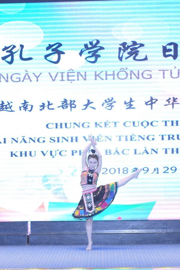 越南北部大学生中华才艺大赛:汉学人才大显身手 - ảnh 8