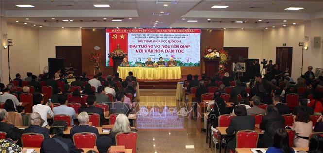 越南人民军建军纪念日:弘扬武元甲大将对民族文化的贡献 - ảnh 1