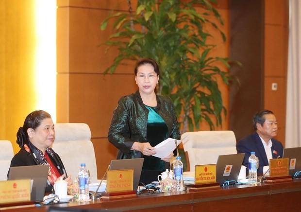 越南14届国会常委会32次会议闭幕 - ảnh 1