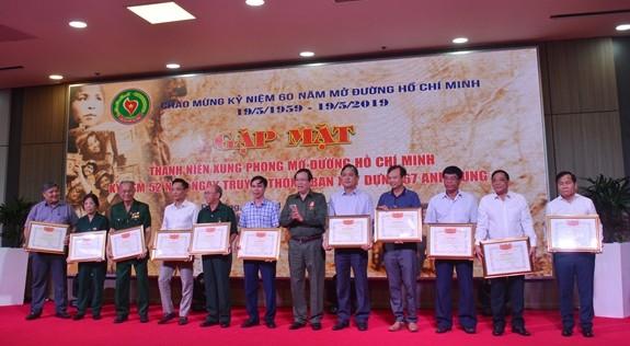 越南老青年突击队员为开辟长山小道做出积极贡献 - ảnh 1
