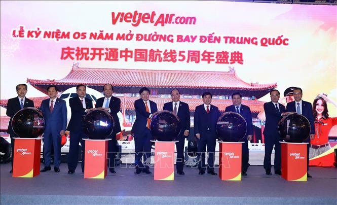 阮春福在北京出席越中两国多项活动 - ảnh 1