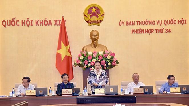 越南国会常委会第34次会议开幕 - ảnh 1
