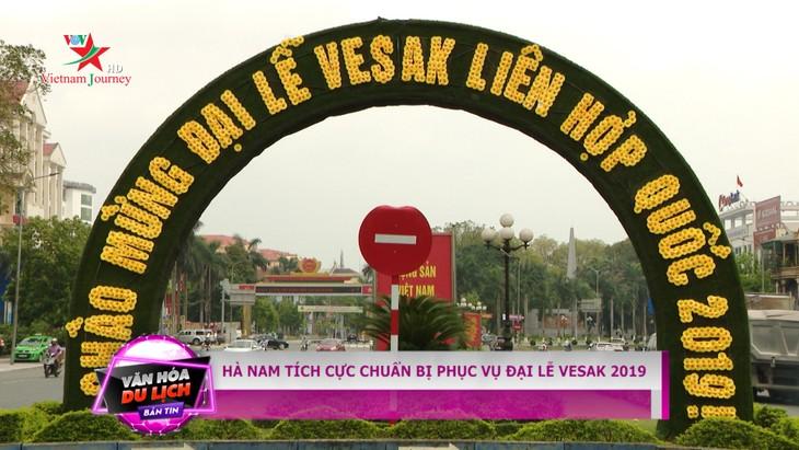 越南是国际社会宗教活动的大舞台 - ảnh 1