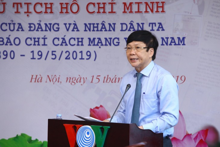 越南之声举行纪念胡志明主席诞辰129周年见面会 - ảnh 2