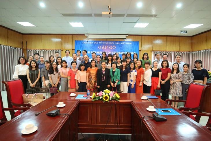 越南新闻媒体为民间外交工作做出积极贡献 - ảnh 1