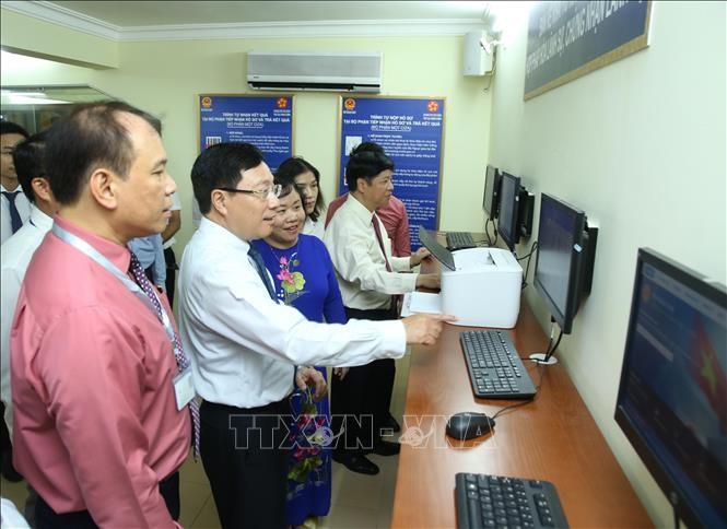 越南外交部行政手续一站式办理点投入使用 - ảnh 1