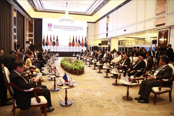 第34届东盟峰会 东盟各国领导人出席多项活动 - ảnh 1