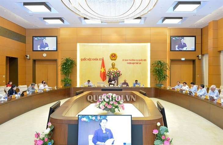越南第14届国会常委会第36次会议开幕 - ảnh 1