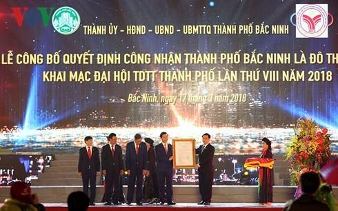 កសាងទីក្រុង Bac Ninh ឲ្យក្លាយទៅជាទីក្រុងគួរឲ្យទាក់ទាញ - ảnh 1