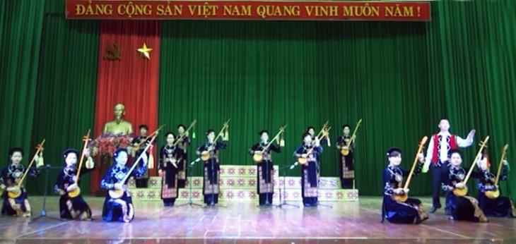 Trần Thành An- អ្នកចូលចិត្តច្រៀងចម្រៀង Then, ចាប៉ី Tính - ảnh 1