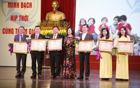 Kỷ niệm 25 năm thành lập Quỹ Bảo trợ trẻ em Việt Nam - ảnh 2