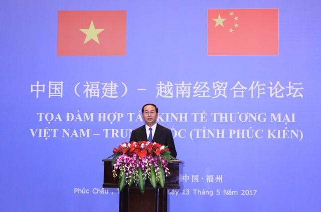 Chủ tịch nước Trần Đại Quang dự Tọa đàm hợp tác kinh tế-Thương mại  Việt-Trung tại Phúc Kiến - ảnh 1
