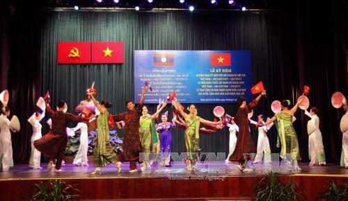 Thành phố Hồ Chí Minh đón nhận Huân chương Lao động Hạng nhất của Chủ tịch nước CHDCND Lào - ảnh 1