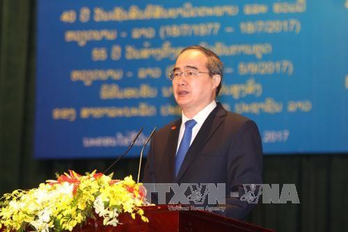 Thành phố Hồ Chí Minh đón nhận Huân chương Lao động Hạng nhất của Chủ tịch nước CHDCND Lào - ảnh 2