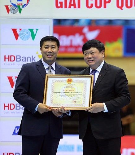 Bế mạc giải futsal cúp Quốc gia HDBank 2017 - ảnh 1