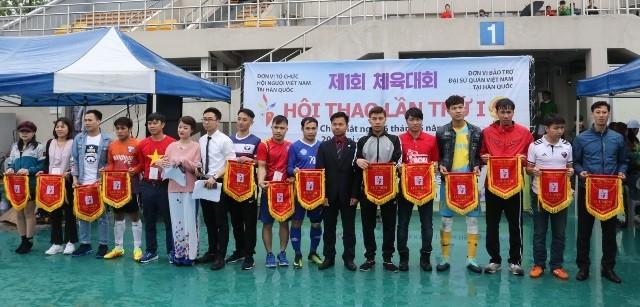 Hội người Việt Nam tại Hàn Quốc tổ chức Hội thao lần thứ nhất - ảnh 1