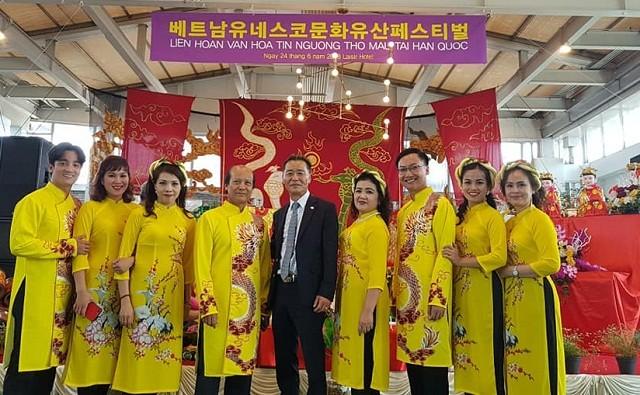 Liên hoan văn hóa tín ngưỡng thờ Mẫu tại Hàn Quốc - ảnh 3