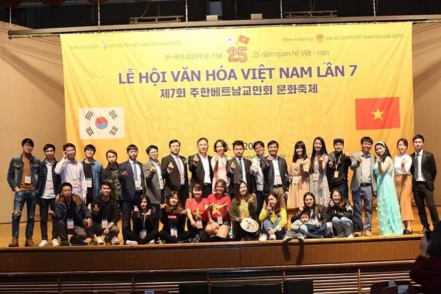Sắp diễn ra Lễ hội văn hóa Việt Nam lần thứ 8 tại Hàn Quốc - ảnh 3