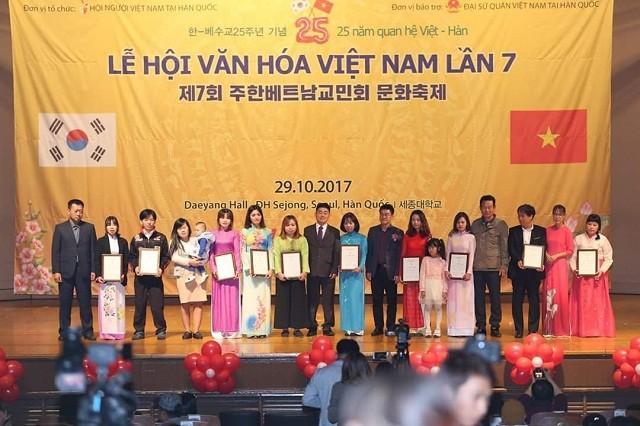 Sắp diễn ra Lễ hội văn hóa Việt Nam lần thứ 8 tại Hàn Quốc - ảnh 4