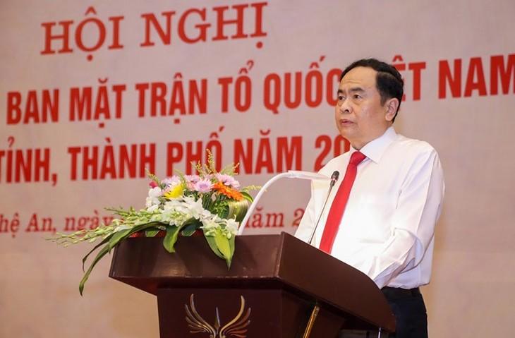 Celebran reunión de presidentes del Frente de la Patria de Vietnam en las provincias y ciudades - ảnh 1
