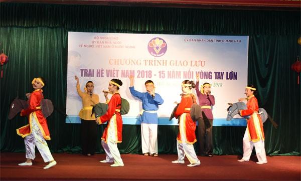 Đại biểu trại hè VN 2018 giao lưu với thanh niên tỉnh Quảng Nam - ảnh 2