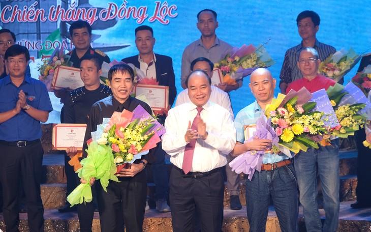 Lễ trao giải Cuộc vận động sáng tác ca khúc những đoá hoa bất tử - ảnh 1