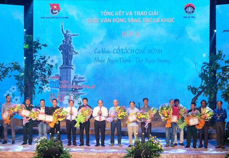 Lễ trao giải Cuộc vận động sáng tác ca khúc những đoá hoa bất tử - ảnh 2