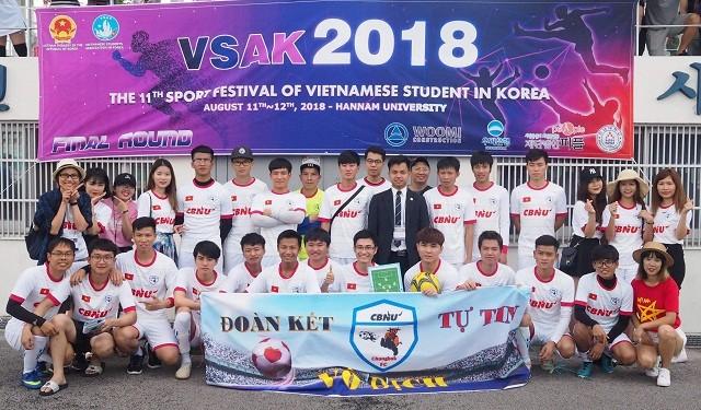 Đại hội thể dục thể thao lần thứ 11 – sân chơi bổ ích gắn kết du học sinh Việt Nam tại Hàn Quốc - ảnh 1