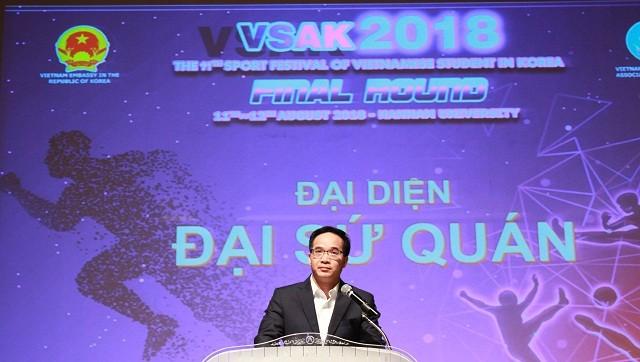 Đại hội thể dục thể thao lần thứ 11 – sân chơi bổ ích gắn kết du học sinh Việt Nam tại Hàn Quốc - ảnh 4