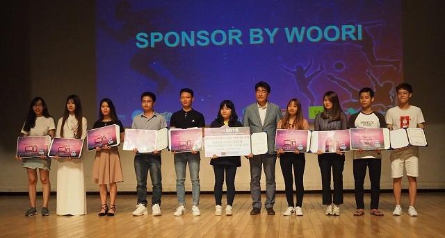 Đại hội thể dục thể thao lần thứ 11 – sân chơi bổ ích gắn kết du học sinh Việt Nam tại Hàn Quốc - ảnh 14