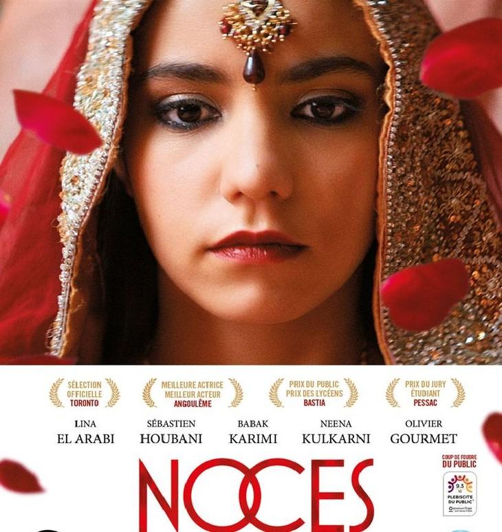 Liên hoan Quốc tế Phim Tình yêu Mons lần thứ 3 tại Việt Nam - ảnh 2