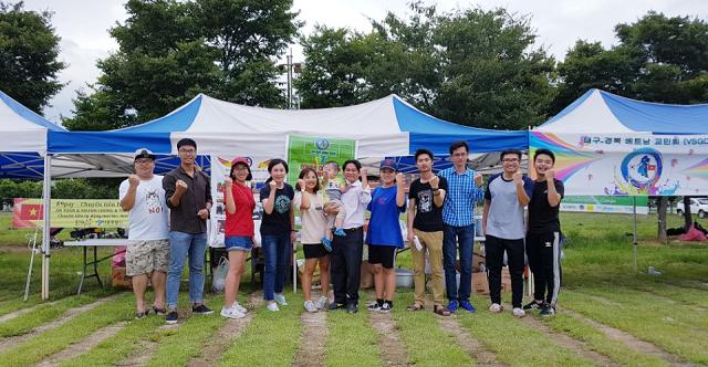 Sôi nổi Hội thao khu vực Gyeongbuk-Daegu lần thứ II năm 2018 - ảnh 2