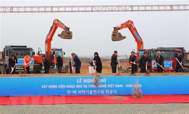 Chủ tịch Quốc hội Việt Nam Nguyễn Thị Kim Ngân thăm Hàn Quốc - ảnh 1