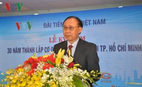 VOV thành phố Hồ Chí Minh kỷ niệm 30 năm thành lập và đưa trụ sở mới vào hoạt động - ảnh 4