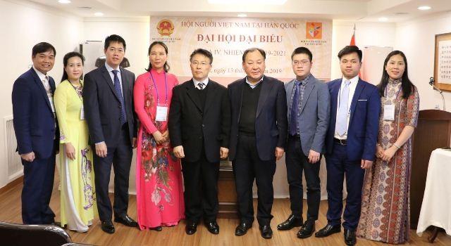 Đại hội đại biểu Hội người Việt Nam tại Hàn Quốc nhiệm kỳ IV (2019-2021) - ảnh 2