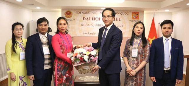 Đại hội đại biểu Hội người Việt Nam tại Hàn Quốc nhiệm kỳ IV (2019-2021) - ảnh 5